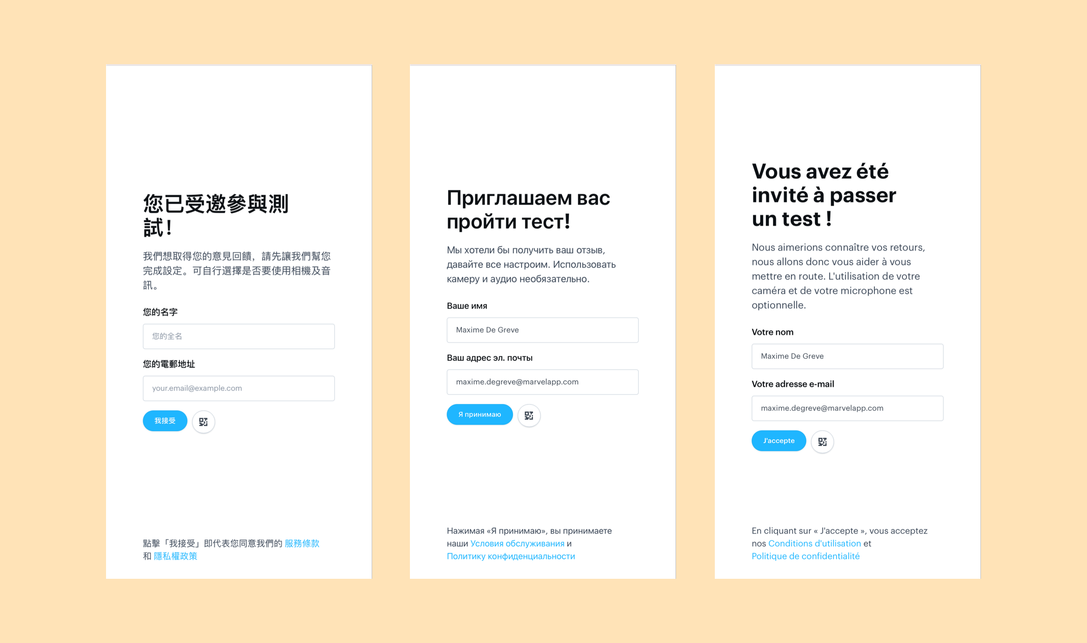 Run a user test in any language